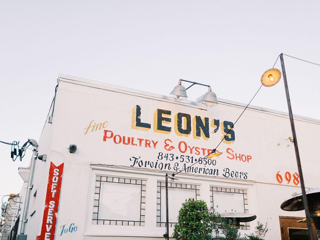 Leon's Oyster Shop Charleston